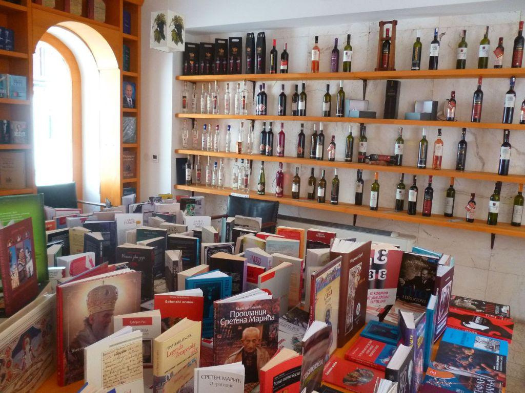 Книжный магазин «Или-или». Фото: Елена Арсениевич, CC BY-SA 3.0