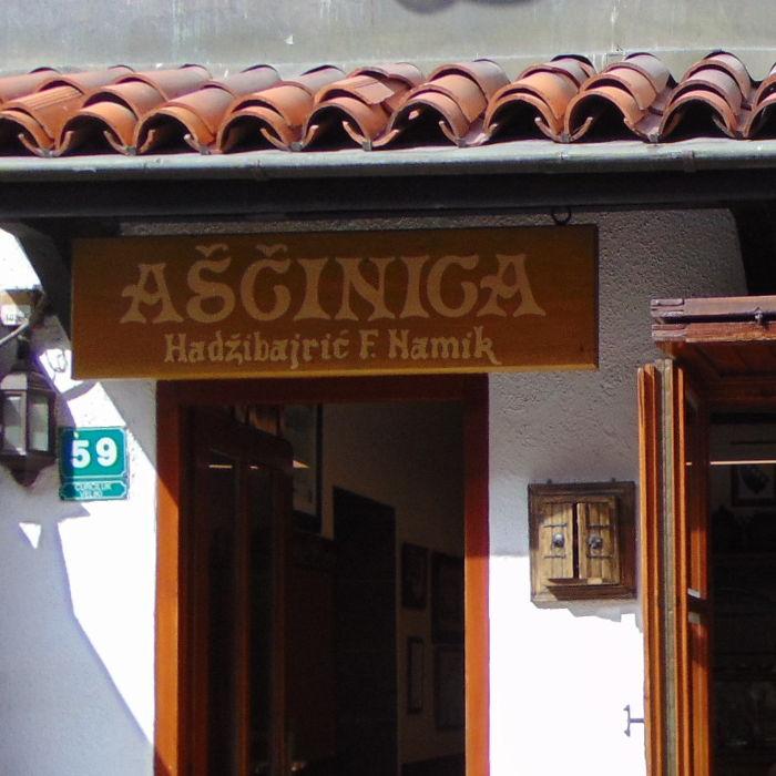 Ашчиница. Фото: Елена Арсениевич, CC BY-SA 3.0