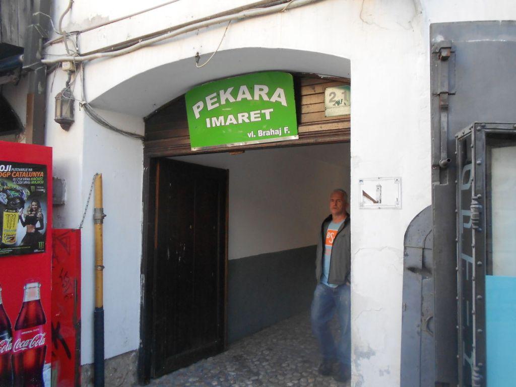 Пекарня существует с 1529 года, раньше здесь раздавали хлеб бедным от щедрот Гази Хусрев-бега. Фото: Елена Арсениевич, CC BY-SA 3.0