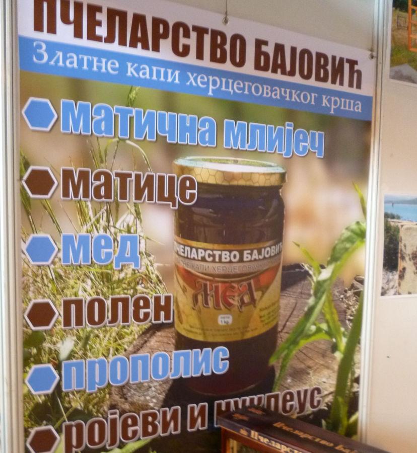 Не мёдом единым.... Фото: Елена Арсениевич, CC BY-SA 3.0