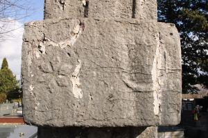 Астральные символы на стечке. Фото: Елена Арсениевич, CC BY-SA 3.0