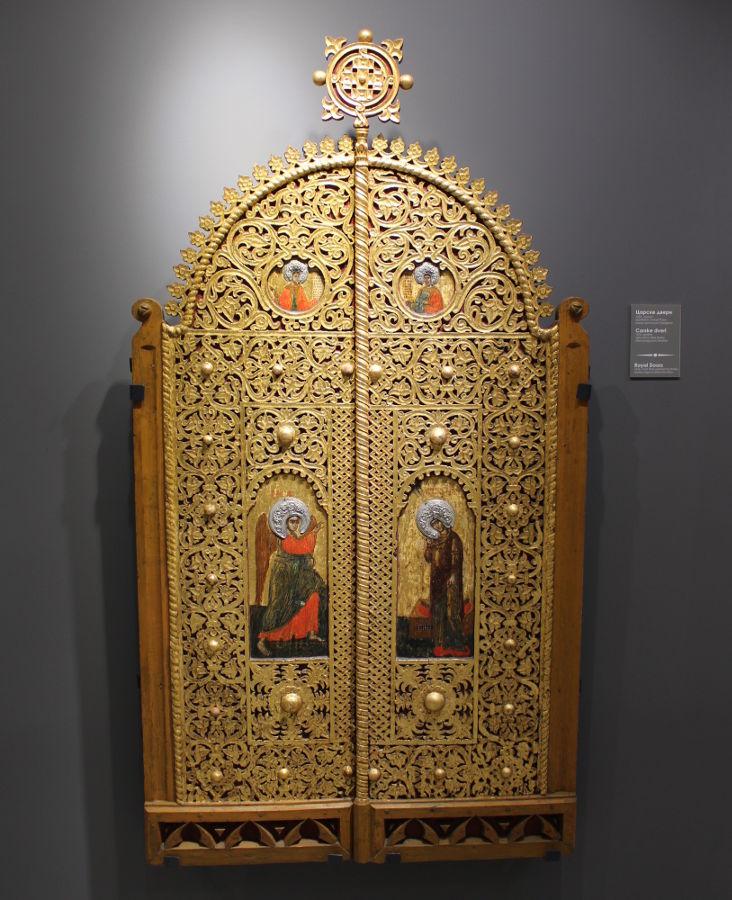 Царские двери с иконами мастера Радула. Фото: Елена Арсениевич, CC BY-SA 3.0