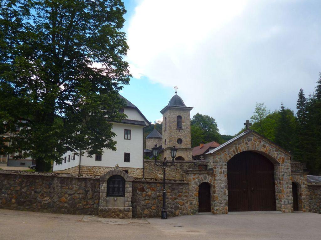 Монастырский портал. Фото: Елена Арсениевич, CC BY-SA 3.0