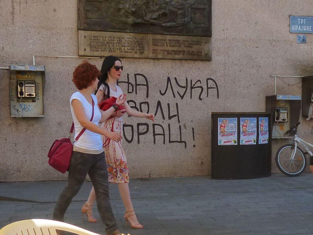 Банялучанки. Фото: Елена Арсениевич, CC BY-SA 3.0