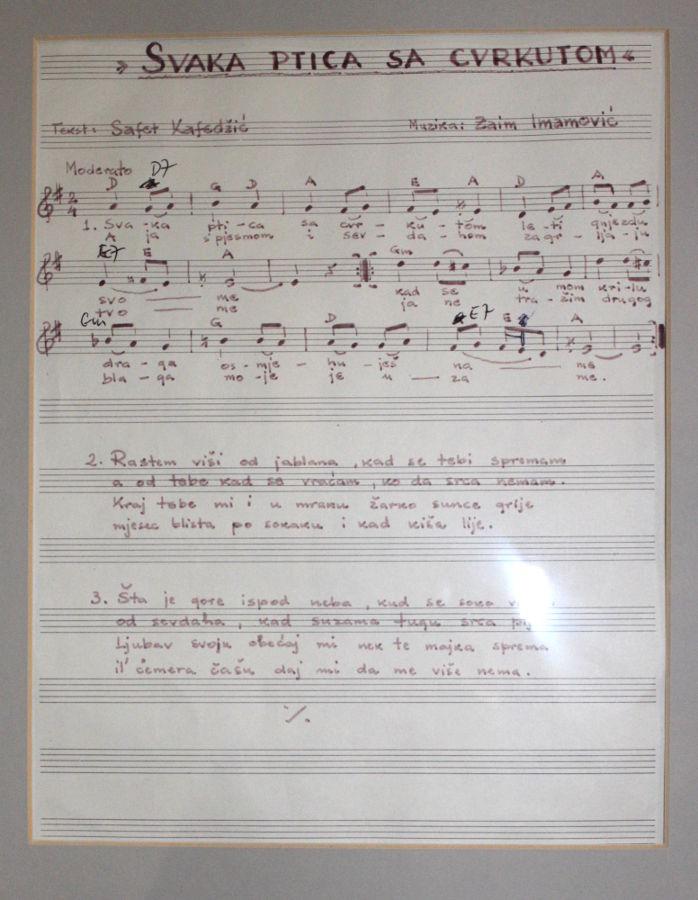 Среди прочих экспонатов – рукописные ноты. Фото: Елена Арсениевич, CC BY-SA 3.0