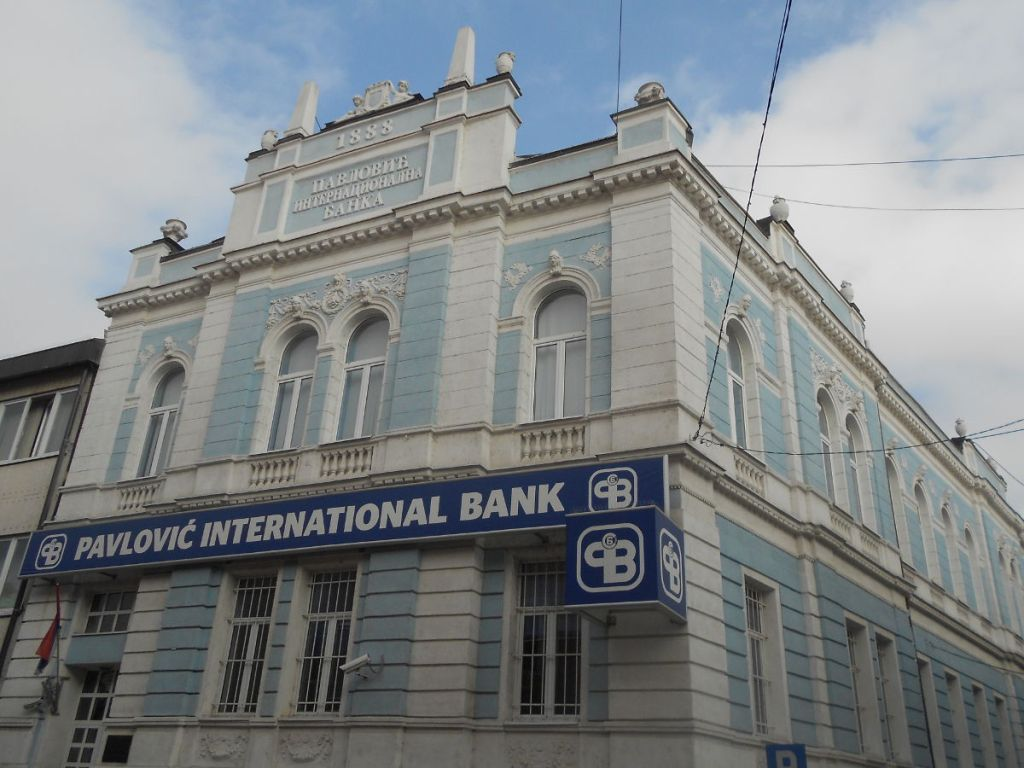 Старинное здание банка. Фото: Елена Арсениевич, CC BY-SA 3.0