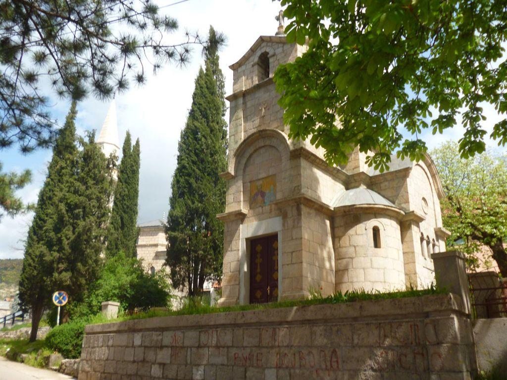 Видовданская церковь. Фото: Елена Арсениевич, CC BY-SA 3.0