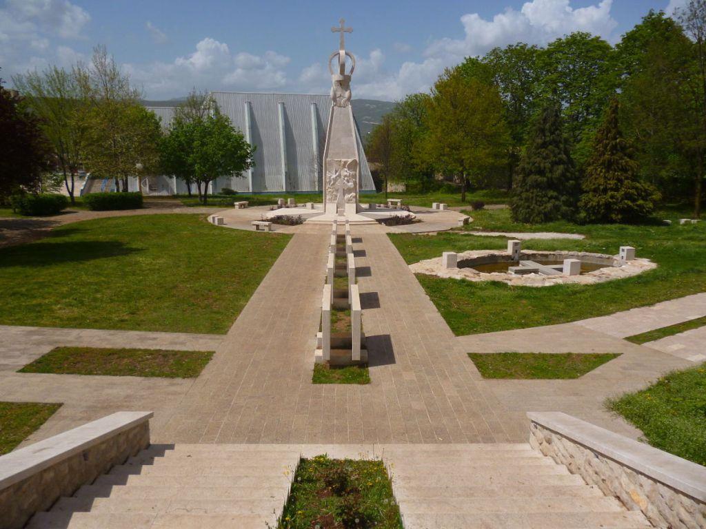Памятник работы Миливое Бокича. Фото: Елена Арсениевич, CC BY-SA 3.0