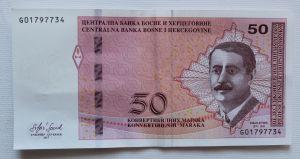 Банкнота с Йованом Дучичем. Фото: Елена Арсениевич, CC BY-SA 3.0