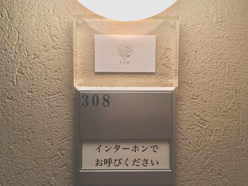 KAISEI江戸堀308号室