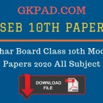 Bihar Board Model Paper 2020 10th