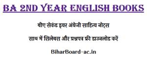 BA 2nd Year English Literature Notes 2021 PDF