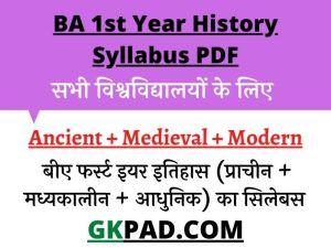 ba 1st year history syllabus