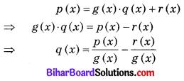 Bihar Board Class 10 Maths Solutions Chapter 2 बहुपद Ex 2.3 Q1