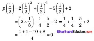 Bihar Board Class 10 Maths Solutions Chapter 2 बहुपद Ex 2.4 Q1