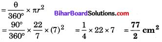 Bihar Board Class 10 Maths Solutions Chapter 12 वृतों से संबंधित क्षेत्रफल Additional Questions VSAQ 1