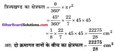 Bihar Board Class 10 Maths Solutions Chapter 12 वृतों से संबंधित क्षेत्रफल Ex 12.2 Q10.1