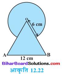 Bihar Board Class 10 Maths Solutions Chapter 12 वृतों से संबंधित क्षेत्रफल Ex 12.3 Q4