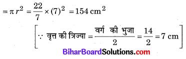Bihar Board Class 10 Maths Solutions Chapter 12 वृतों से संबंधित क्षेत्रफल Ex 12.3 Q7.1
