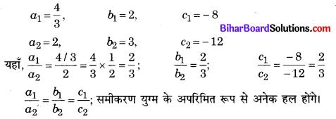 Bihar Board Class 10 Maths Solutions Chapter 3 दो चरों वाले रैखिक समीकरण युग्म Ex 3.2 Q3.4