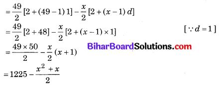 Bihar Board Class 10 Maths Solutions Chapter 5 समांतर श्रेढ़ियाँ Ex 5.4 Q4.1