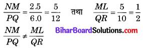 Bihar Board Class 10 Maths Solutions Chapter 6 त्रिभुज Ex 6.3 Q1.3