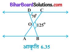Bihar Board Class 10 Maths Solutions Chapter 6 त्रिभुज Ex 6.3 Q2
