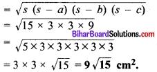 Bihar Board Class 9 Maths Solutions Chapter 12 हीरोन का सूत्र Ex 12.1