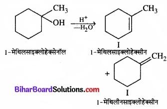 BIhar Board Class 12 Chemistry Chapter 11 ऐल्कोहॉल, फ़िनॉल एवं ईथर img-10