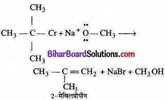 BIhar Board Class 12 Chemistry Chapter 11 ऐल्कोहॉल, फ़िनॉल एवं ईथर img-45