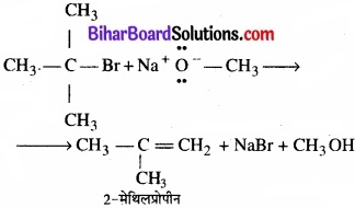 BIhar Board Class 12 Chemistry Chapter 11 ऐल्कोहॉल, फ़िनॉल एवं ईथर img-52