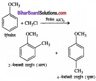 BIhar Board Class 12 Chemistry Chapter 11 ऐल्कोहॉल, फ़िनॉल एवं ईथर img-64