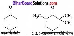 BIhar Board Class 12 Chemistry Chapter 12 ऐल्डिहाइड, कीटोन एवं कार्बोक्सिलिक अम्ल img-64