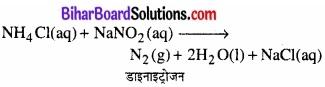BIhar Board Class 12 Chemistry Chapter 7 p-ब्लॉक के तत्त्व img 14
