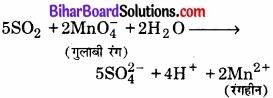 BIhar Board Class 12 Chemistry Chapter 7 p-ब्लॉक के तत्त्व img 9