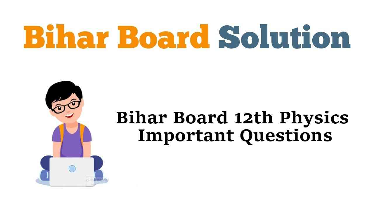 Bihar Board 12th Physics Important Questions and Answers