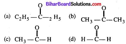 Bihar Board 12th Chemistry Model Question Paper 2 in Hindi - 3