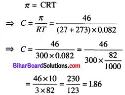 Bihar Board 12th Chemistry Model Question Paper 4 in English Medium 13