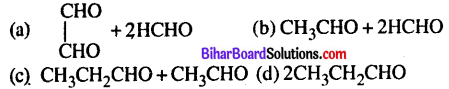 Bihar Board 12th Chemistry Model Question Paper 4 in Hindi - 4