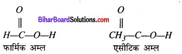 Bihar Board 12th Chemistry Model Question Paper 4 in Hindi - 7