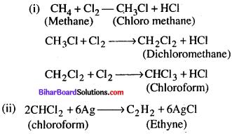 Bihar Board 12th Chemistry Model Question Paper 5 in English Medium 7