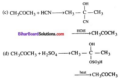 Bihar Board 12th Chemistry Objective Answers Chapter 12 Aldehydes, Ketones and Carboxylic Acids 7
