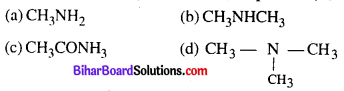 Bihar Board 12th Chemistry Objective Answers Chapter 13 ऐमीन 4