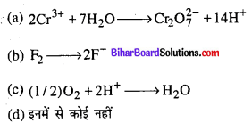 Bihar Board 12th Chemistry Objective Answers Chapter 3 वैद्युतरसायन 2
