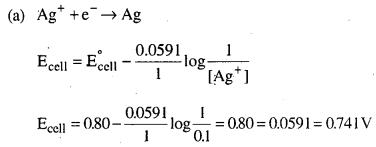 Bihar Board 12th Chemistry Objective Answers Chapter 3 वैद्युतरसायन 9