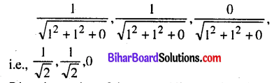 Bihar Board 12th Maths Model Question Paper 1 in English Medium - 21