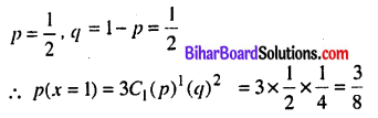 Bihar Board 12th Maths Model Question Paper 1 in English Medium - 26