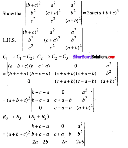 Bihar Board 12th Maths Model Question Paper 1 in English Medium - 38
