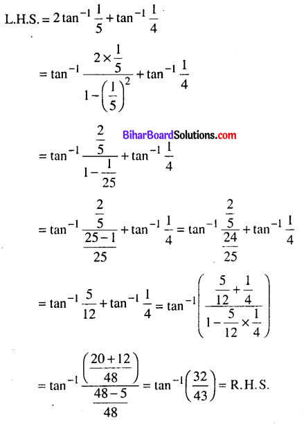Bihar Board 12th Maths Model Question Paper 1 in English Medium - 8