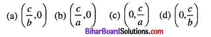 Bihar Board 12th Maths Model Question Paper 2 in English Medium - 12